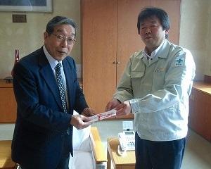 長野県神城断層地震募金.jpg