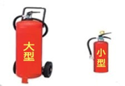 extinguisher_img03.png