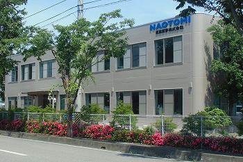 20180803_本社事務所.jpg