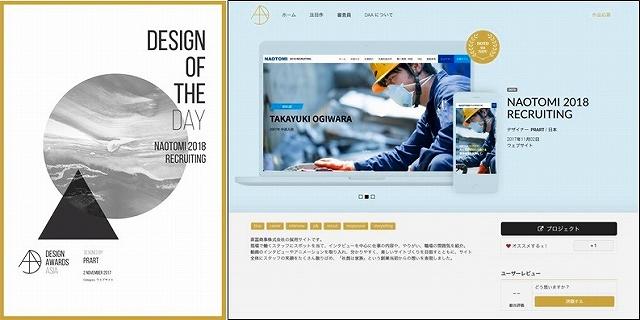 DesignAwards.Asia.jpg