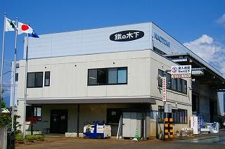 20160701_本社工場.jpg