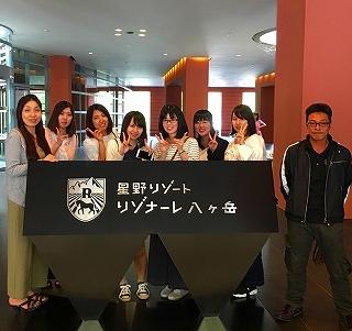 20170705_社員旅行山梨.jpg
