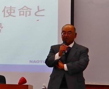 20181031_信大経法学部 社会科学特別講義2.jpg