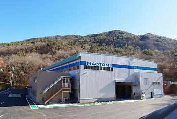 20190104_秋古工場1.jpg
