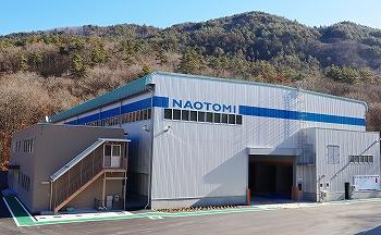 20190201_秋古工場1.jpg
