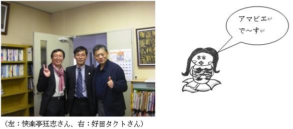 20201102nomura2.jpg
